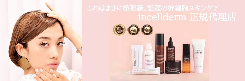 酵素|ファスティング|化粧品販売|幹細胞|食育|各種セミナー開催|美容コンサルティング|【Moana beauty公式サイト】